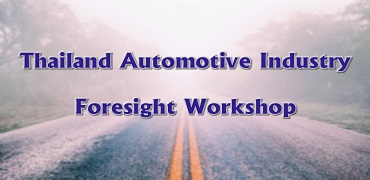 Automotive Foresight banner small